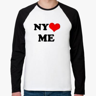 Футболка реглан с длинным рукавом NY Loves ME