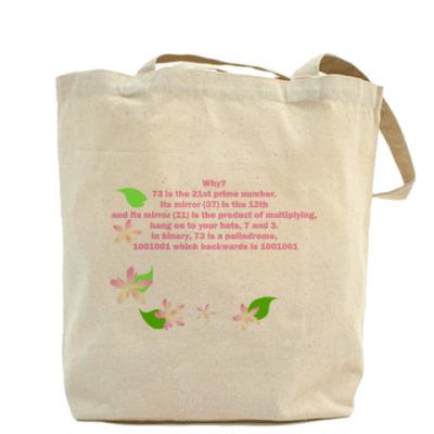 Холщовая сумка 73 (роз.)