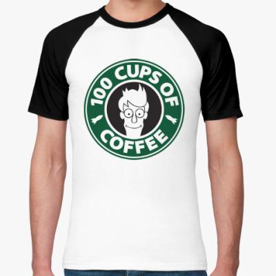 Футболка реглан Futurama coffee Starbucks