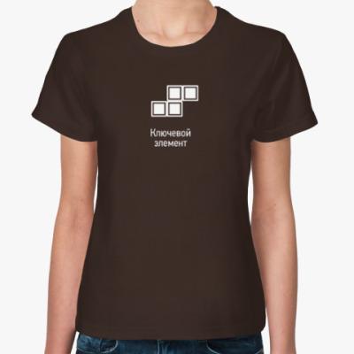 Женская футболка Ключевой элемент