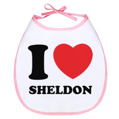 Слюнявчик I Love Sheldon