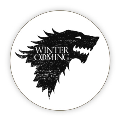 Костер (подставка под кружку) Winter is Coming