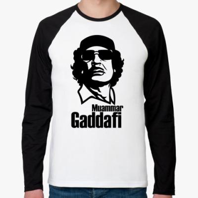 Футболка реглан с длинным рукавом  Каддафи