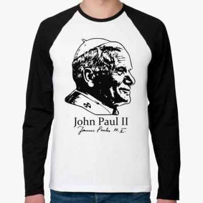 Футболка реглан с длинным рукавом John Paul II