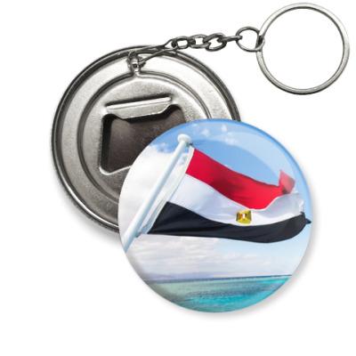 Брелок-открывашка Flag of Egypt