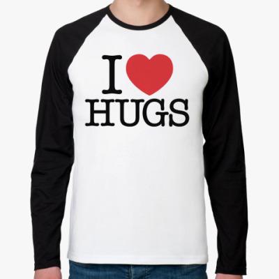 Футболка реглан с длинным рукавом I love HUGS