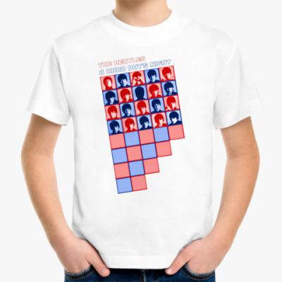 Детская футболка A Hard Day's Night (детск)