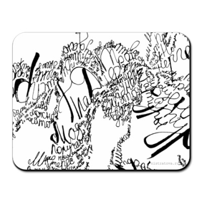 Коврик для мыши Коврик с научным текстом