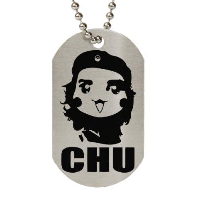 Жетон dog-tag Чу Гевара