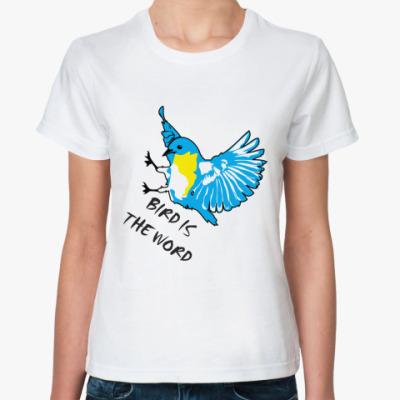 Классическая футболка  SURFING BIRD
