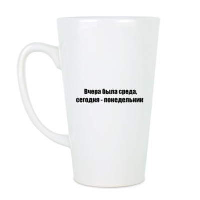 Чашка Латте Несчастный Случай (двустороння