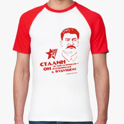 Футболка реглан 'Сталин'