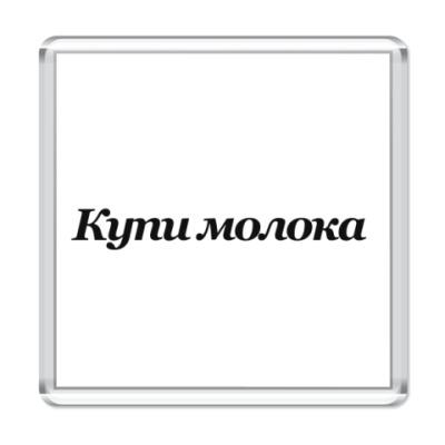 Магнит Магнит акриловый 6,5 x 6,5 см
