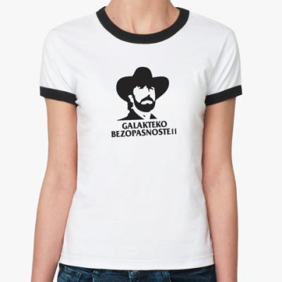 Женская футболка Ringer-T Галактеко безопасносте!11