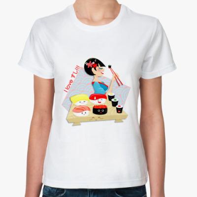 Классическая футболка I Love Sushi