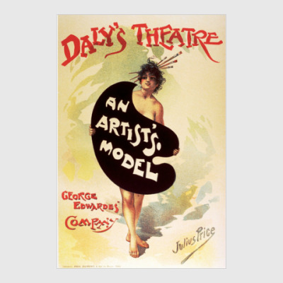 Постер Театральная афиша