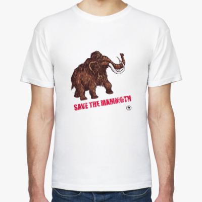 Футболка Save the mammoth