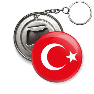 Брелок-открывашка Турция, Turkey