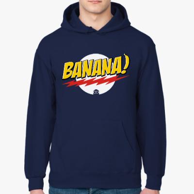 Толстовка худи Banana