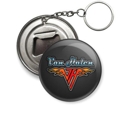 Брелок-открывашка Van Halen