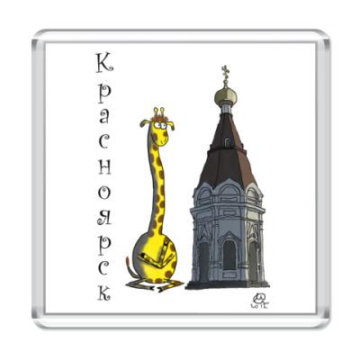 Магнит Красноярск