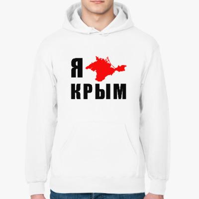 Толстовка худи Крым