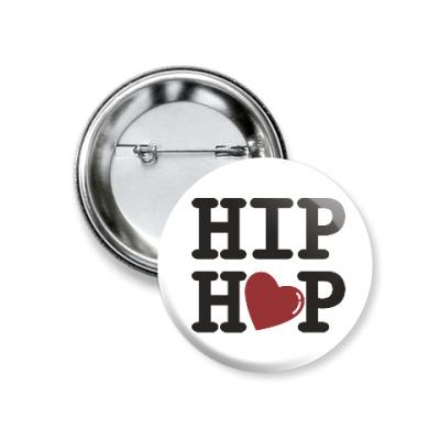 Значок 37мм Люблю хип-хоп