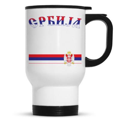 Малый герб Сербии