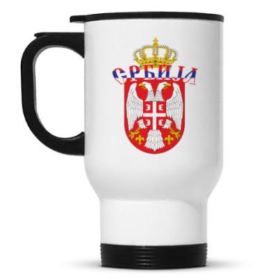 Кружка-термос Малый герб Сербии