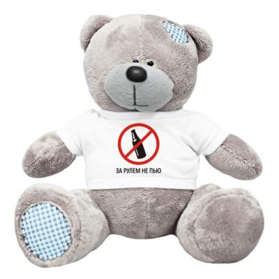Плюшевый мишка Тедди за рулем не пью!