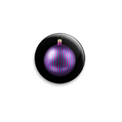 Значок 25мм ёлочный шар