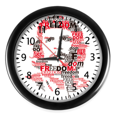 Настенные часы FREEDOM