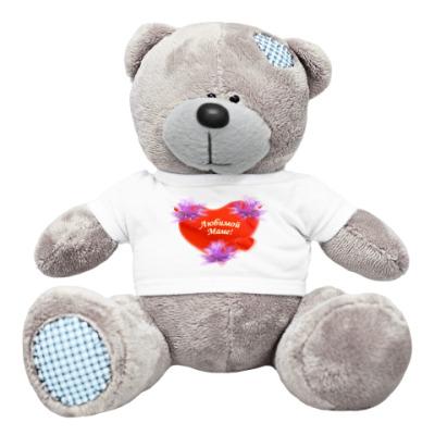 Плюшевый мишка Тедди Любимой маме