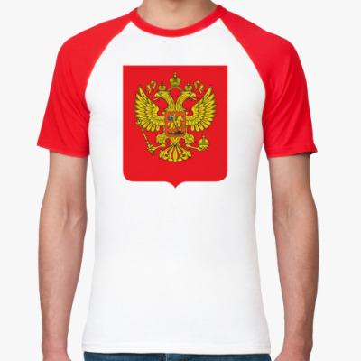 Футболка реглан Герб России