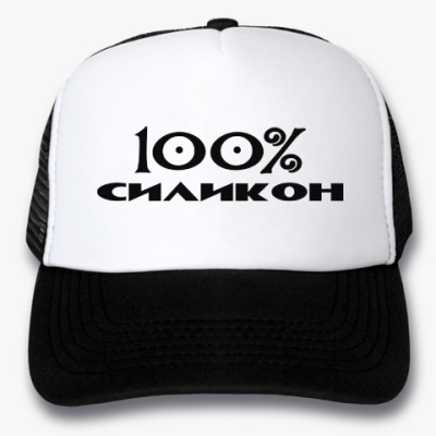 Кепка-тракер 100% силикон