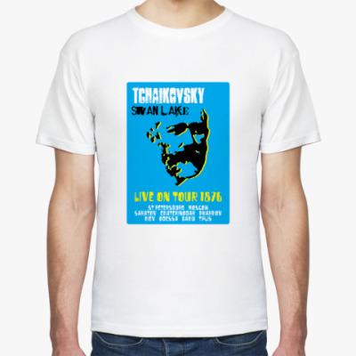 Футболка Tchaikovsky Live