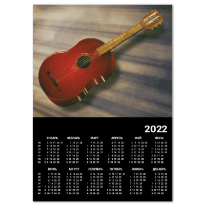 Календарь Сеговиа