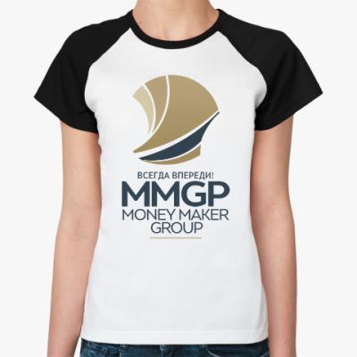 Женская футболка реглан MMGP