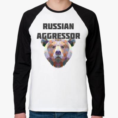 Футболка реглан с длинным рукавом RUSSIAN AGGRESSOR