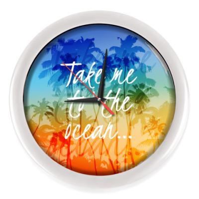 Настенные часы Take me to the ocean...