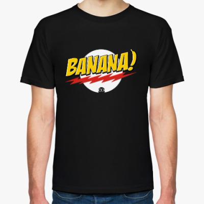 Футболка Banana Bazinga