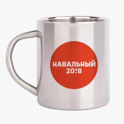 Кружка металлическая Навальный 2018