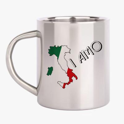 Кружка металлическая Я люблю тебя по-итальянски