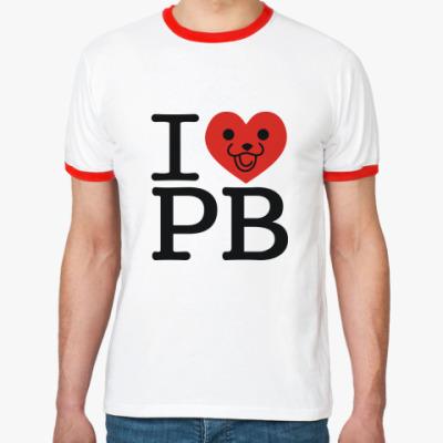 Футболка Ringer-T   I love PB