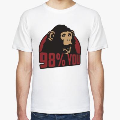 Футболка 98% тебя