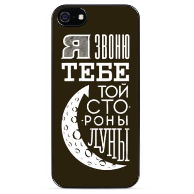 Чехол для iPhone Захар Ящин для Несчастного Случая (iPhone 5/5s)