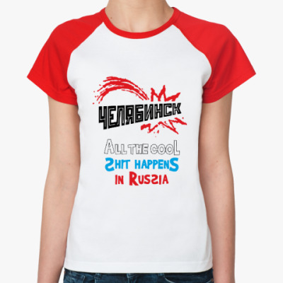 Женская футболка реглан Челябинск - Метеорит