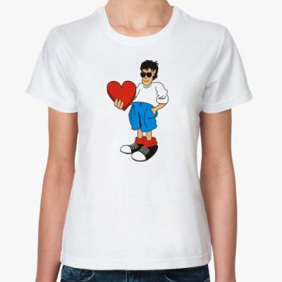 Классическая футболка Сердце в подарок