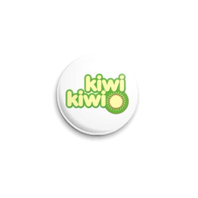 Значок 25мм 'kiwi-kiwi'