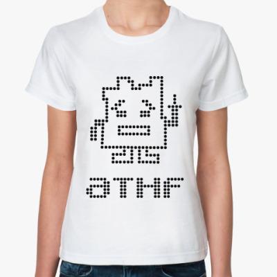 Классическая футболка ATHF